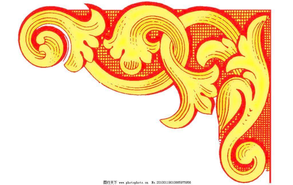 欧式角花 欧式角花图片免费下载 底纹边框 古典花纹 条纹线条 欧式