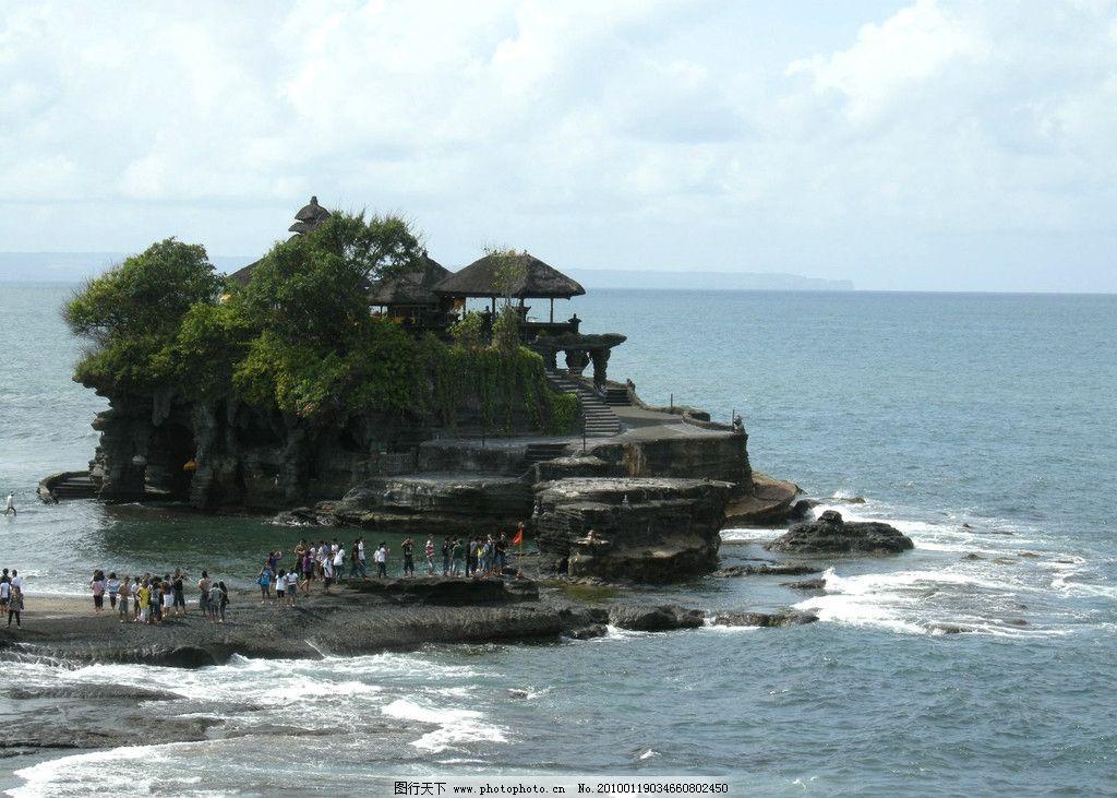 巴厘岛 海神庙图片
