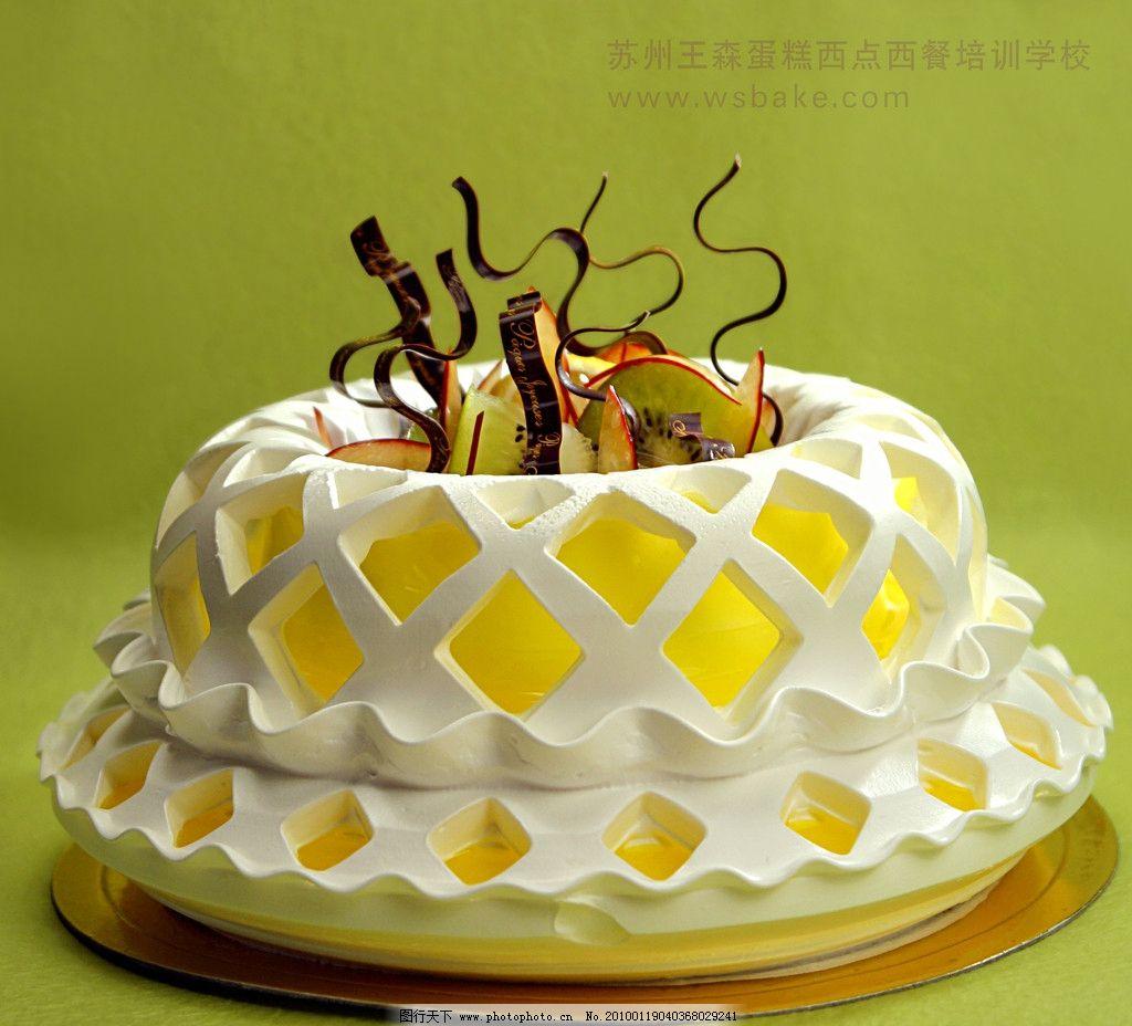 欧式蛋糕图片_西餐美食
