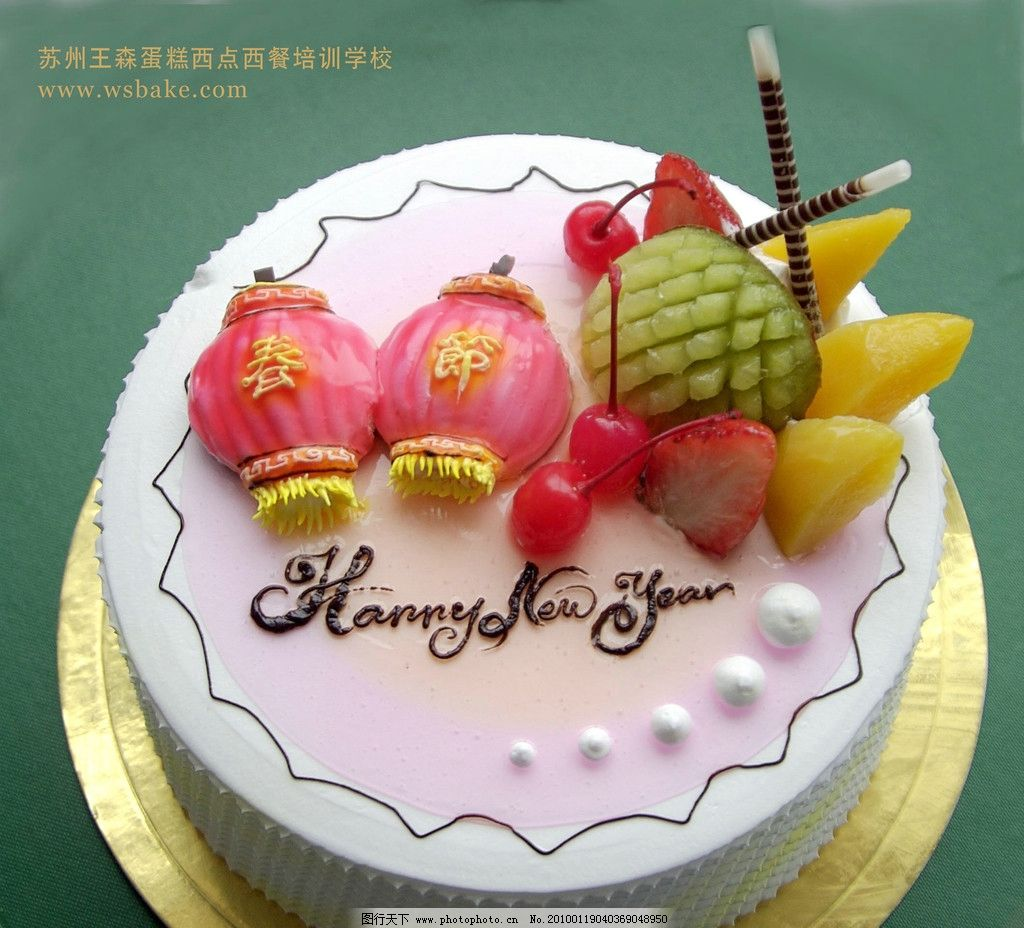 水果冰激凌蛋糕图片