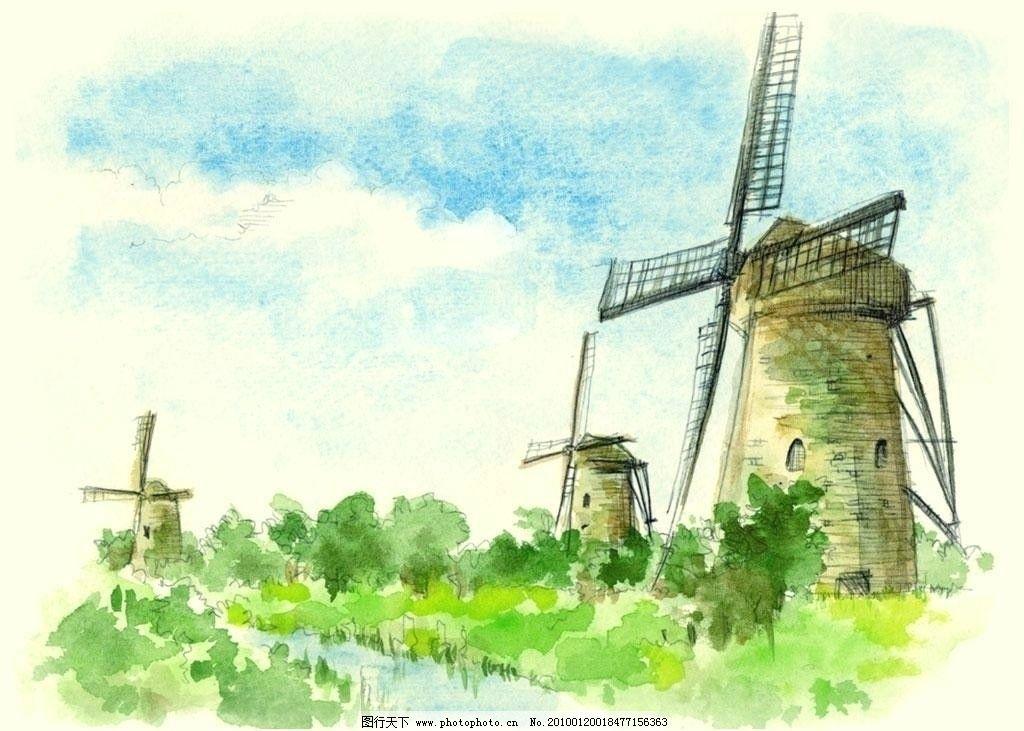 风车 风景 水粉画 风景漫画 动漫动画 设计 96dpi jpg