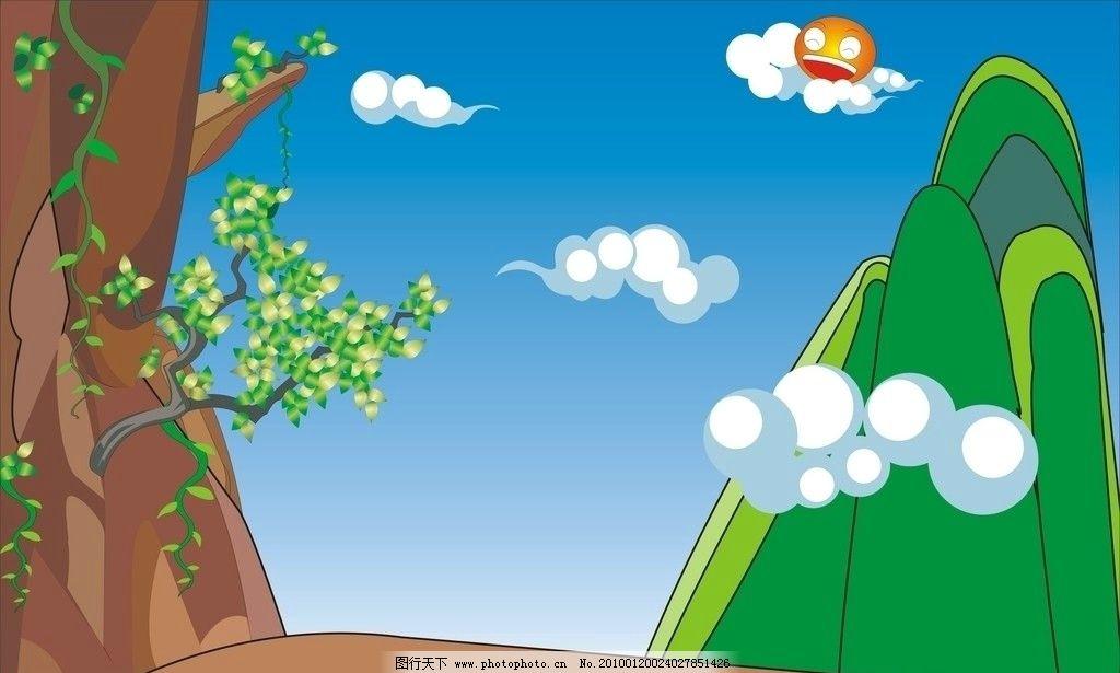 卡通云朵壁紙-云朵手機壁紙_粉色云朵壁紙_少女心壁紙云朵_云朵壁紙