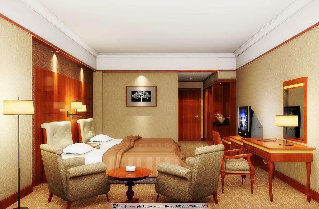 宾馆标间 床 沙发 电视 桌子 灯 客厅效果图 室内设计 环境设计 设计