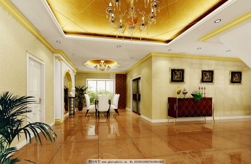 别墅餐厅 餐桌 吊灯 天花 地板 壁画 客厅效果图 室内设计 环境设计