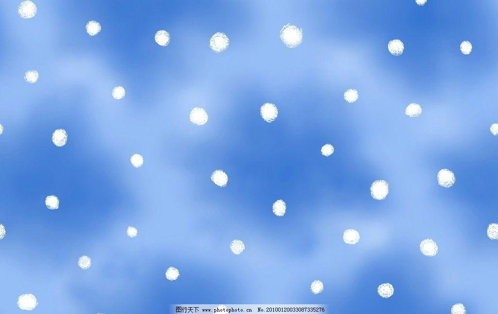 背景 壁纸 风景 设计 矢量 矢量图 素材 天空 桌面 1024_646