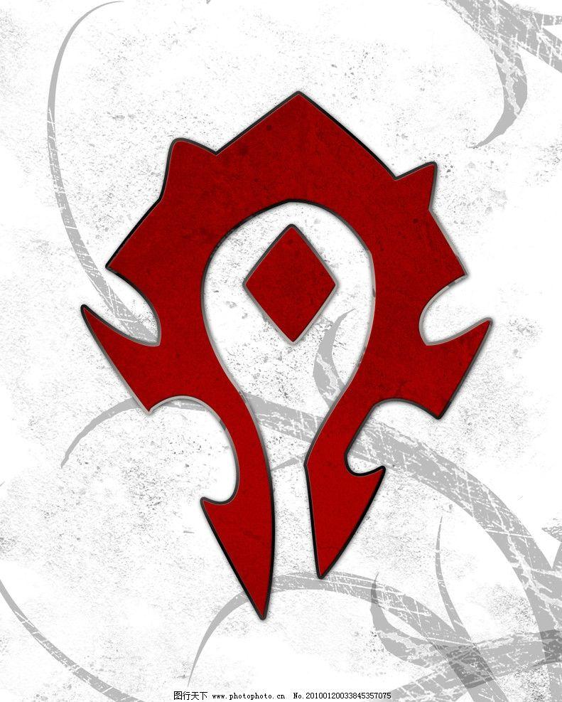 魔兽世界部落 白色图片