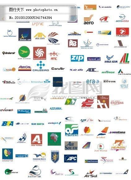 航空标志 企业logo标识标记 矢量标志图标 多种航空公司logo 航空标志