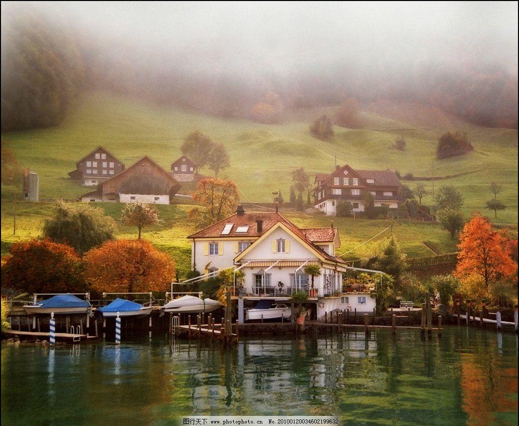 秋天的童话 田园 风情 秋天 阿尔卑斯山 瑞士 风景名胜 自然景观 摄影
