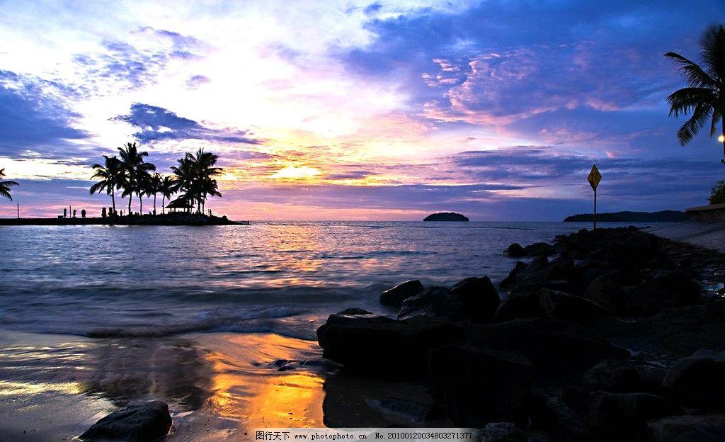 黄昏美景 摄影图库 自然景观 自然风景 海边 椰树 晚霞 云彩 摄影 300