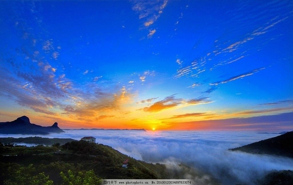 日出云海 摄影图库 自然景观 自然风景 云彩 朝阳