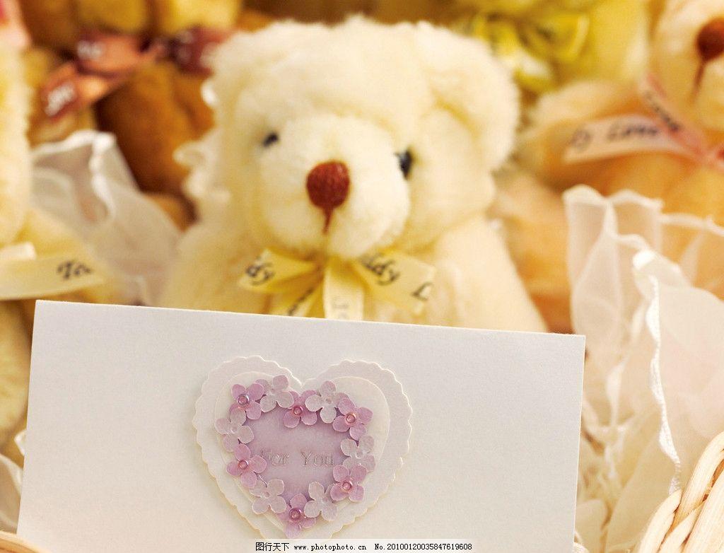 可爱节日熊熊图片