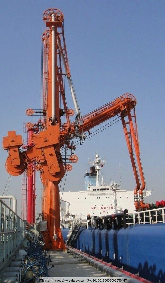 码头输油臂 港口 码头 船业 吊机 输油臂 交通工具 现代科技 摄影 72