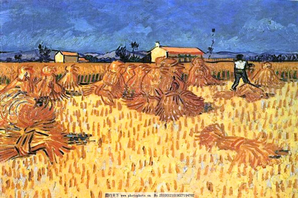 普罗旺斯的收割 油画 梵高 装饰画 无框画 大师作品 手绘 风景画