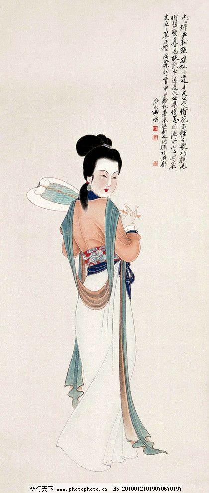 画家刘文顺国画写意仕女图 美人图系列图片