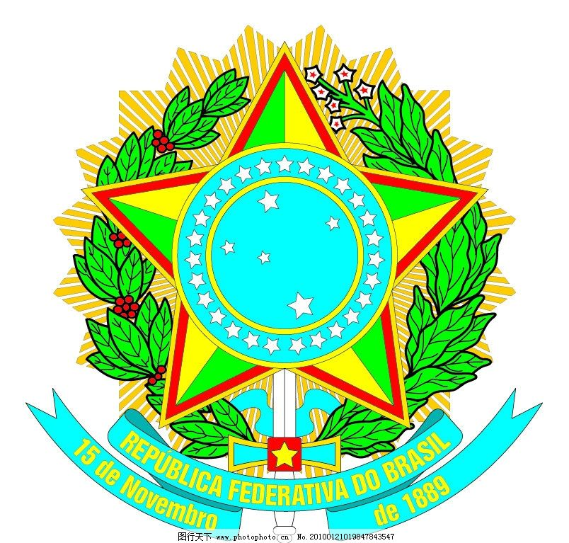 巴西国徽矢量图图片