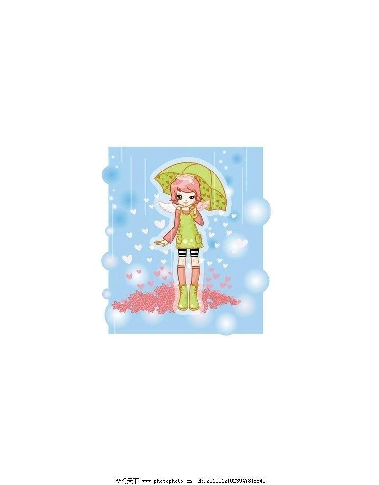 雨中女孩卡通图片,卡通美女 下雨 撑伞 其他人物 矢量
