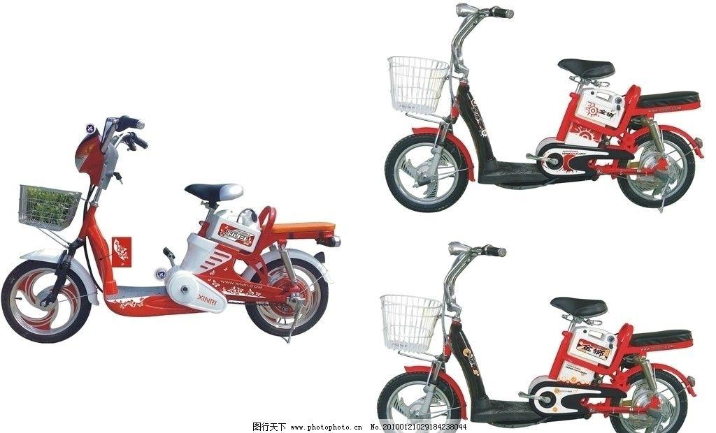 电动车 自行车 1024_620