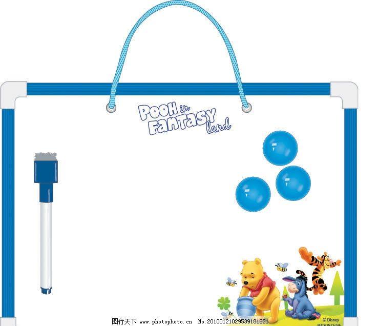 卡通画板 白板设计 维尼熊 跳跳虎 动漫画 写字板 矢量