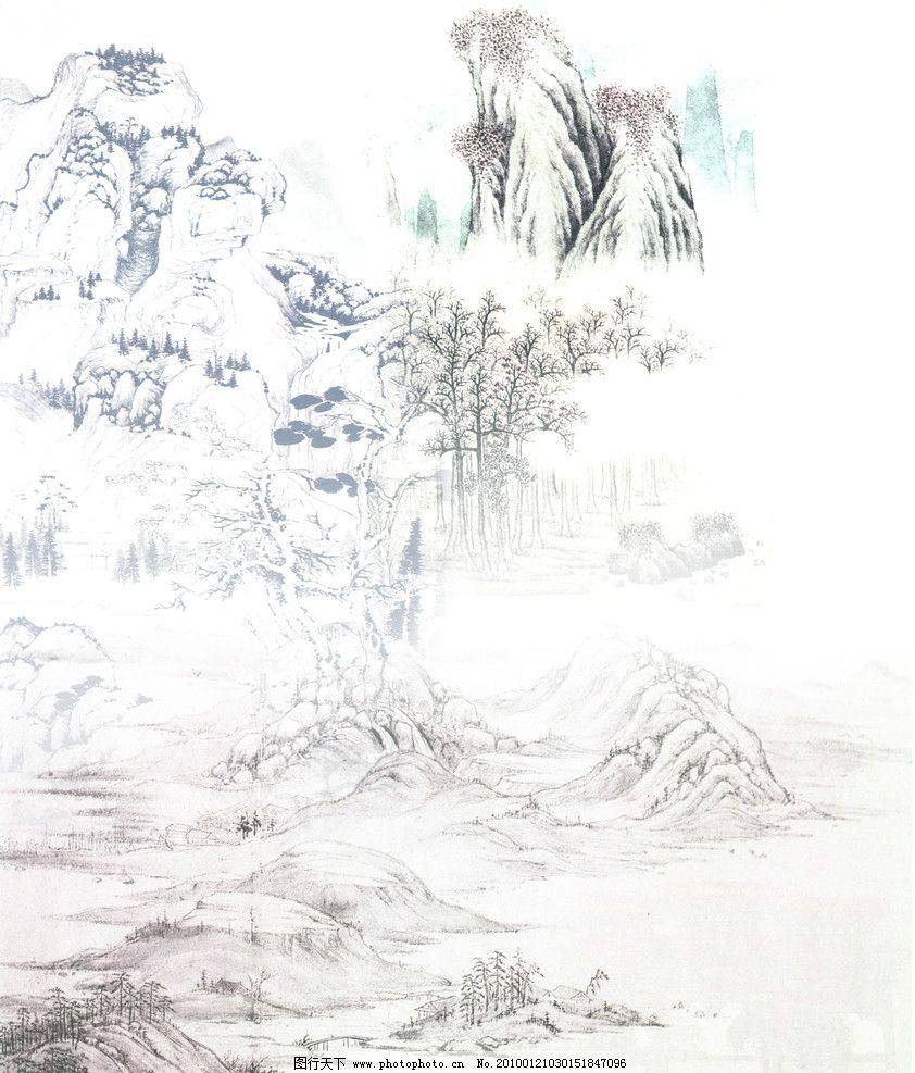 白云深处有人家 国画 山水