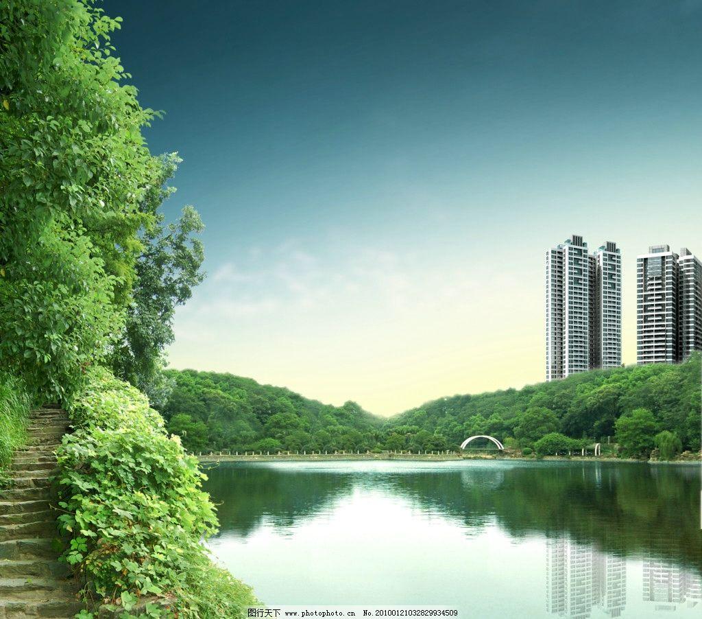 园林 树林 山 湖面 湖泊 林间小路 风景 psd分层素材 源文件 300dpi