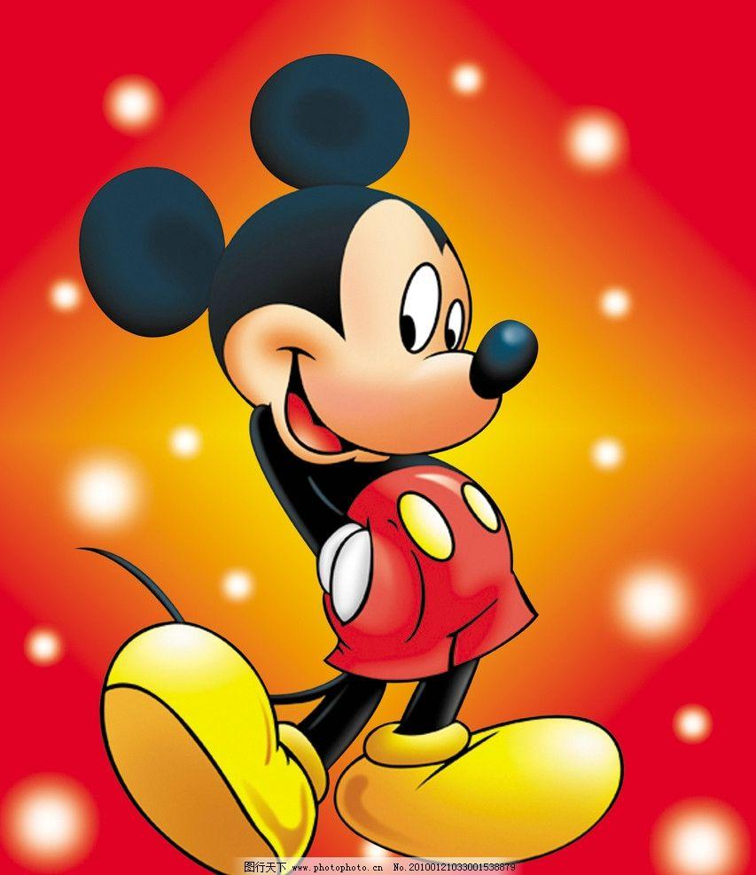 米奇 米老鼠 卡通 迪士尼 动物 源文件 psd 300dpi psd分层素材