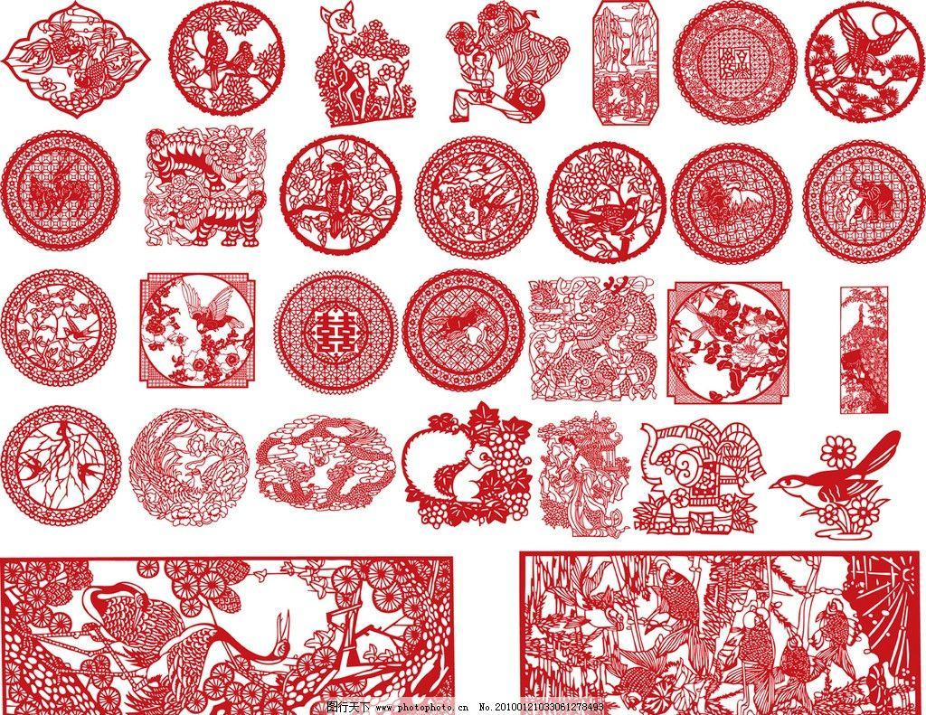 吉祥物 中国风 古典风格 花鸟剪纸 动物剪纸 喜庆剪纸 lang2009设计图