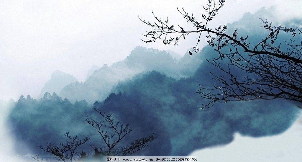 武当山景观 摄影图库 自然景观 山水风景 武当山 水墨画 烟云 黛青色