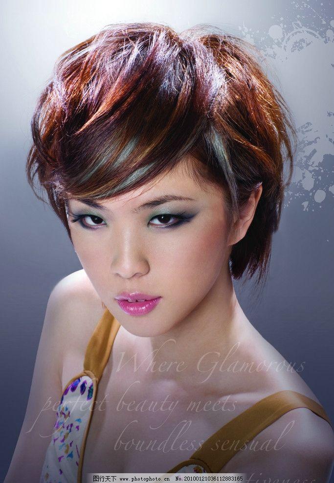 模特头发型图片手绘图
