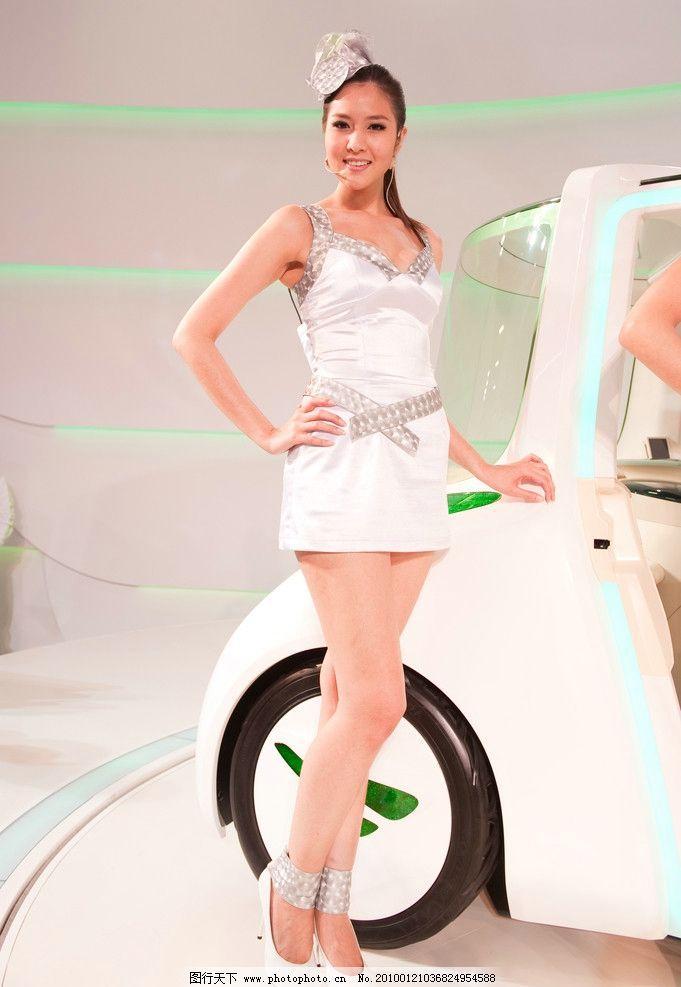 车模 台湾 台湾模特 车展 美女 美腿 性感 高跟鞋 美足 美脚 玉足