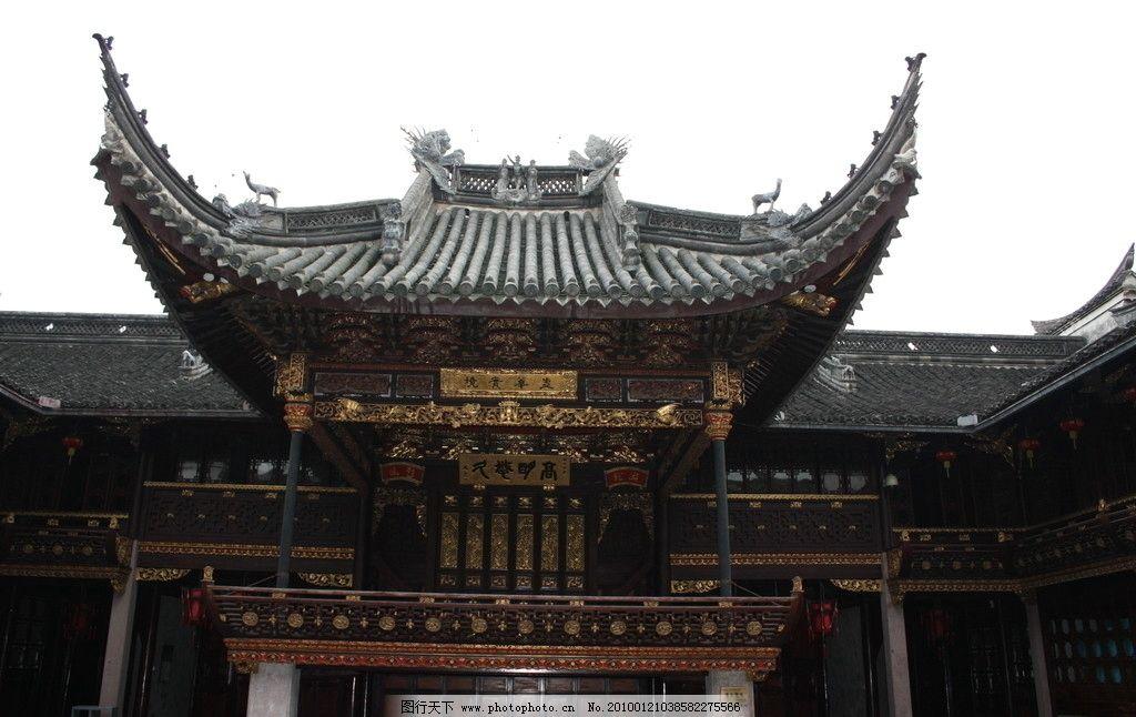 古建筑 房子 瓦片房 传统文化 文化艺术 摄影 72dpi jpg