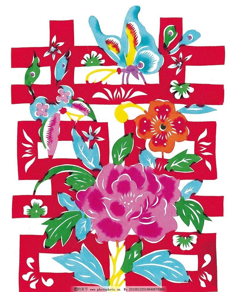 大红喜字剪纸 大红喜字 鲜花 蝴蝶 运用剪纸手法表现 使用年画色彩
