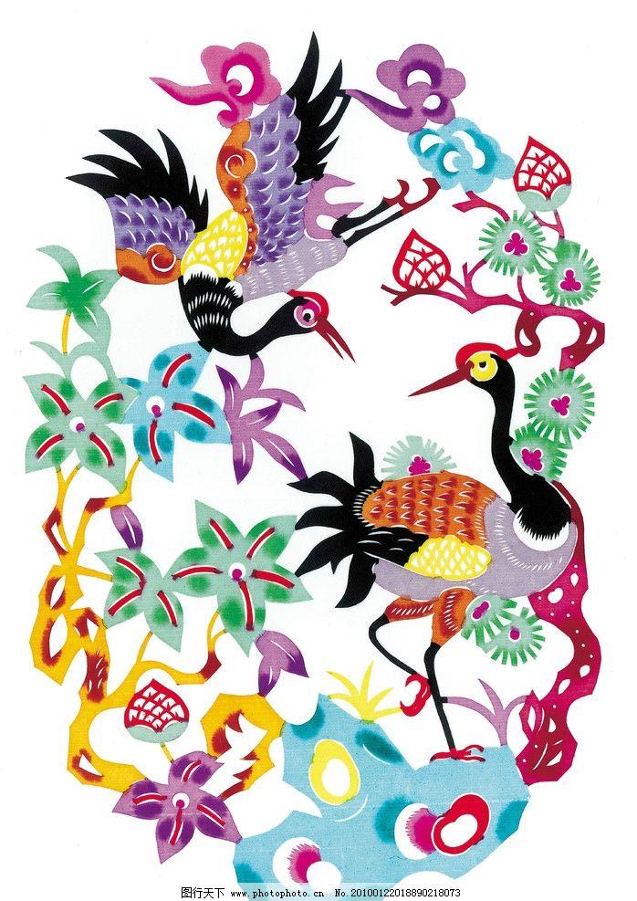 【可爱小鸟剪纸图片】【图】可爱小鸟剪纸图片出炉