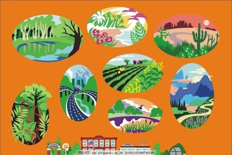自然风光 森林 学校 农田 小河 白云 小鸟 矢量图 标识标志图标