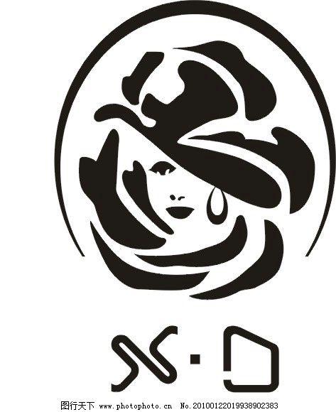 炫点化装品logo 美女 标识标志图标 矢量