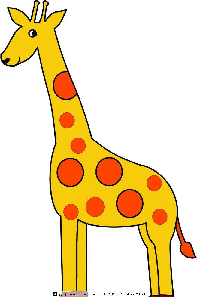 长颈鹿 可爱 黄色 橙色 微笑 矢量