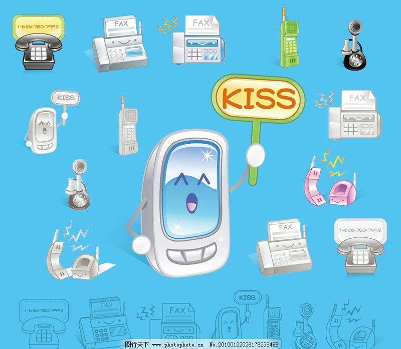 通讯图标 联络 传真机 电话机 矢量 来电 铃声 喂 图示 拨号
