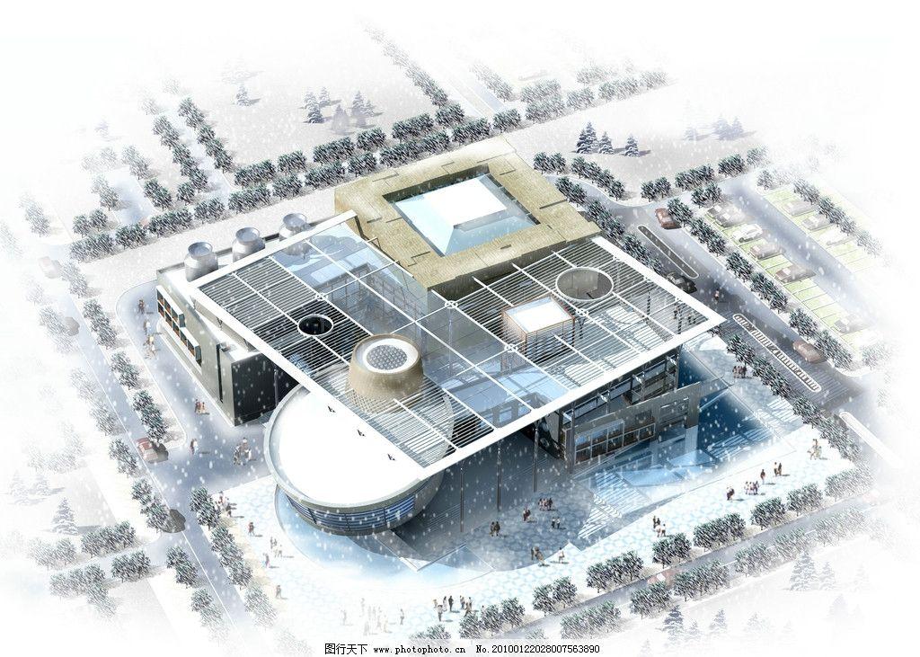 档案馆效果图 建筑设计 环境设计 设计 72dpi jpg