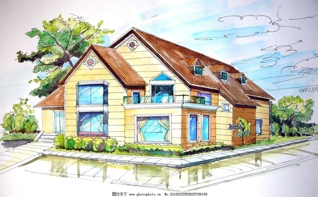 建筑手绘 别墅设计手绘图