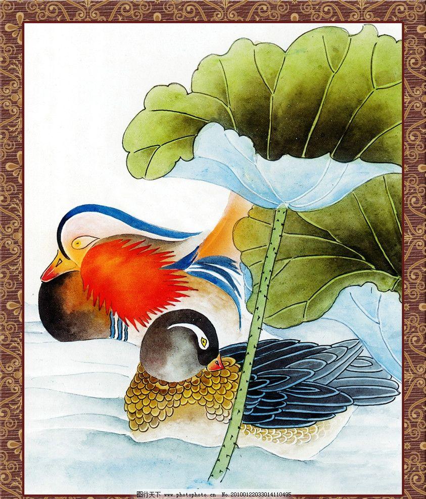 国画精品 边框 画框 底纹 丹青 花鸟 花朵 枝叶 荷叶 鸳鸯