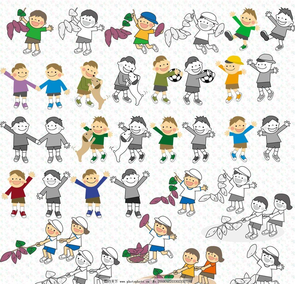 卡通可爱小男孩 卡通 可爱