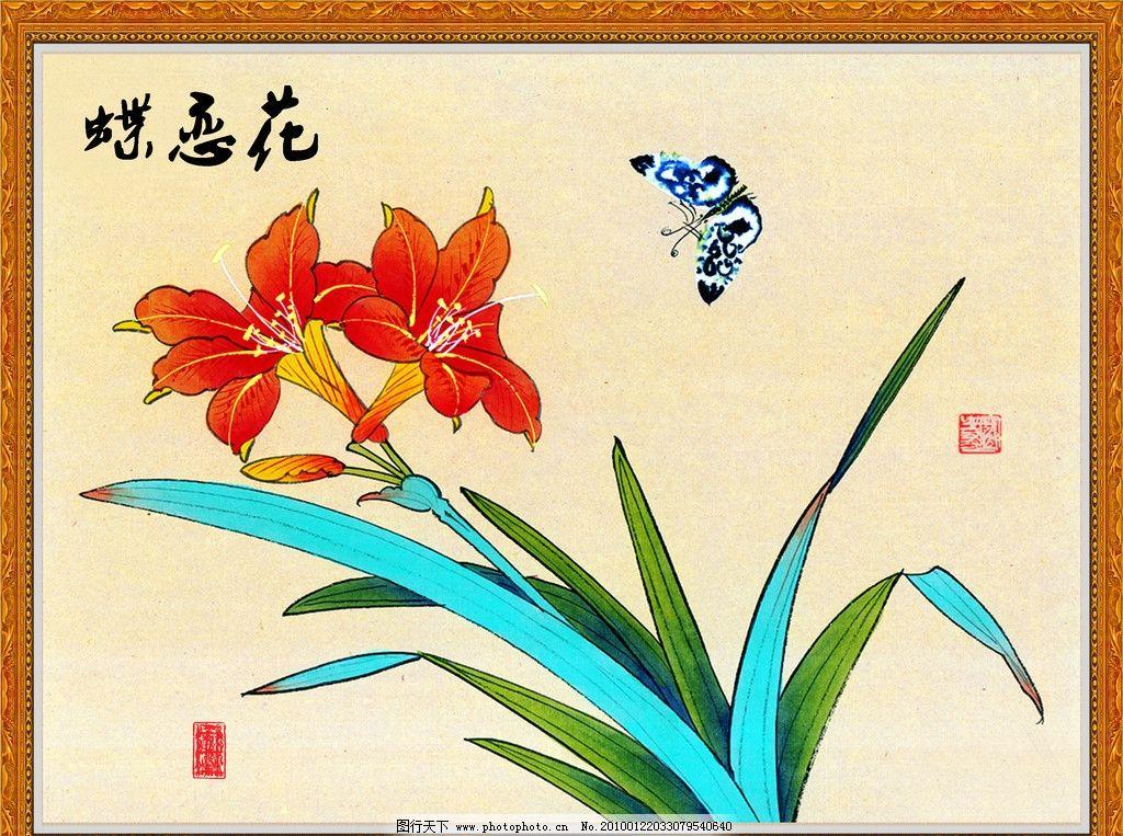国画精品 边框 画框 底纹 丹青 花鸟 蝴蝶 花朵 枝叶 源文件