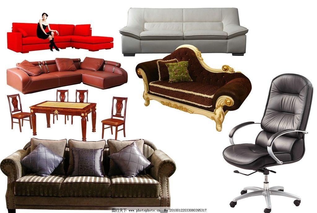 家具设计的方法和步骤