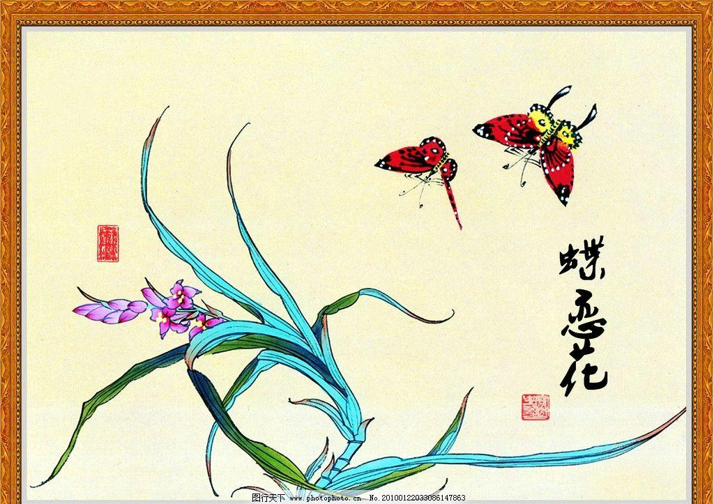 国画精品 国画 边框 画框 底纹 丹青 花鸟 蝴蝶 花朵 枝叶 psd分层