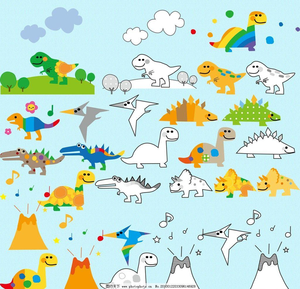 卡通可爱恐龙图片