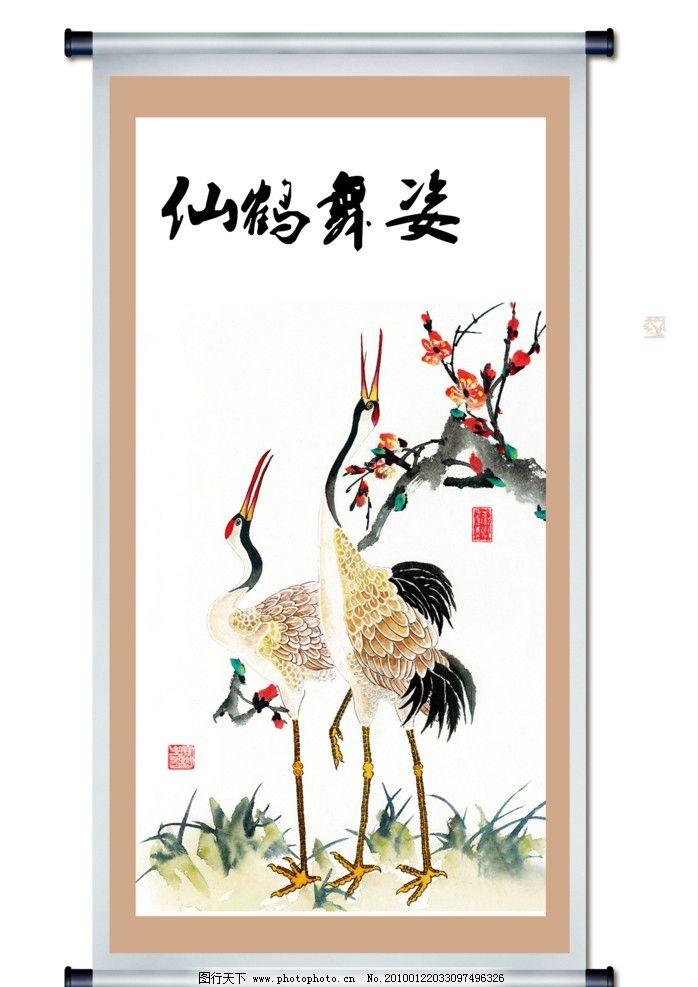 国画精品 边框 画框 底纹 丹青 花鸟 仙鹤 花朵 枝叶 源文件