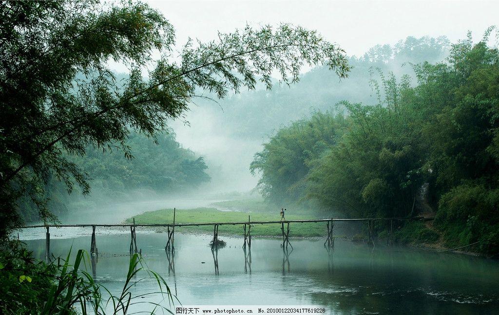 竹乡春色 雾 竹林 山 水 中国风 自然风景 旅游摄影 摄影 300dpi jpg
