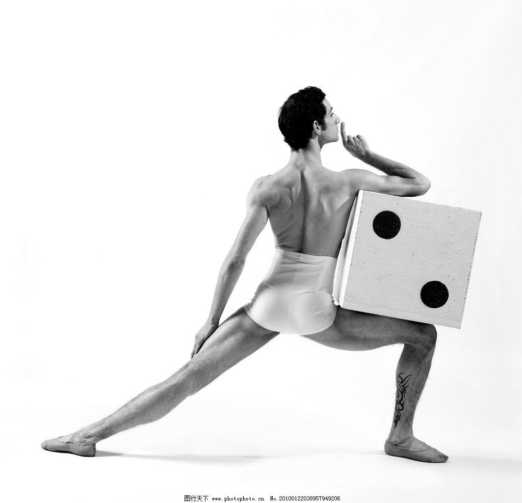 舞蹈造型图片
