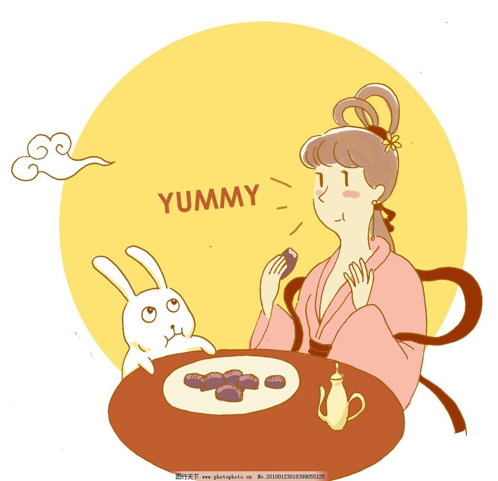 中秋嫦娥 中秋 插图 月饼 美食 传统节日 月亮 卡通 玉兔 动漫人物