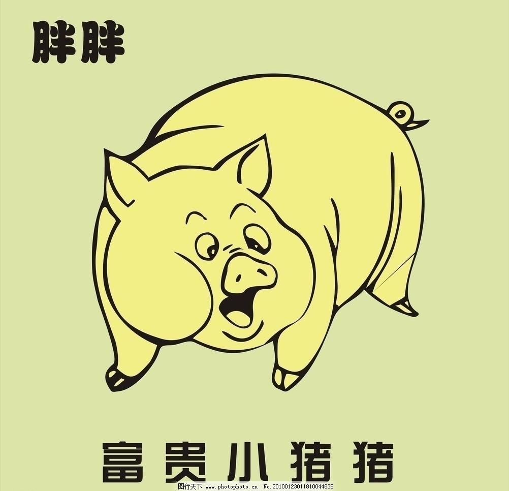 小猪猪 墙纸 家禽家畜 生物世界 矢量 cdr 家居装饰素材 壁纸|墙画
