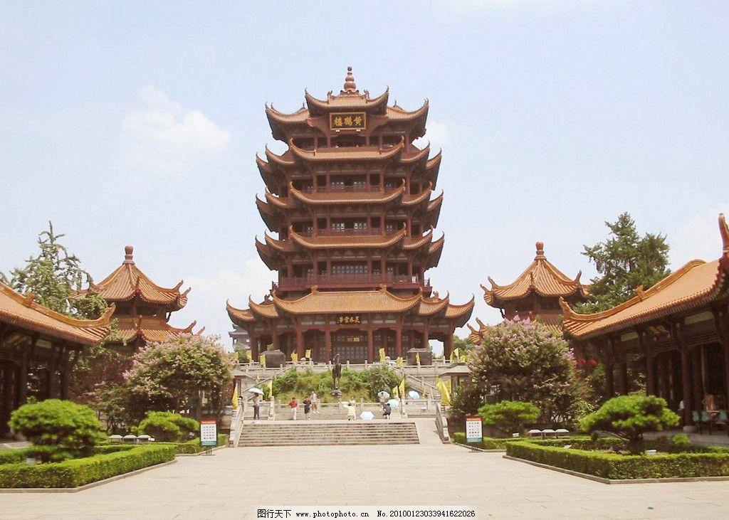 黄鹤楼 武汉风景 旅游 国内旅游 旅游摄影